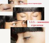 Перманентный макияж в Абакане