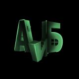 Агентство недвижимости АиБ