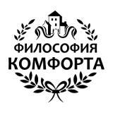 """ООО """"Философия комфорта"""""""