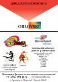 Orlovski dance