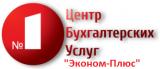 ЦБУ Эконом-Плюс