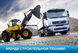 "ООО ""Ресурс-авто"""