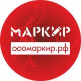 Маркир, ООО