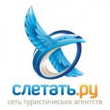 Слетать.ру Чебоксары