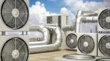 ОГСК Вентиляция Кондиционирование Отопление
