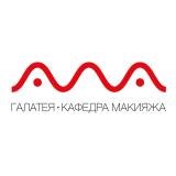 Кафедра макияжа Галатея