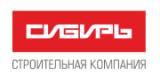 Строительная компания Сибирь