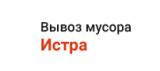 ООО Экопереработка – Истра