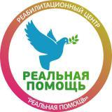 """Реабилитационный Центр """"Реальная Помощь"""""""