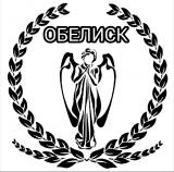 ОБЕЛИСК Похоронная служба