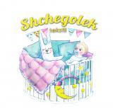Shchegolek Tekstil