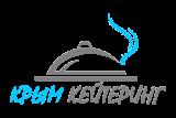 Крым кейтеринг