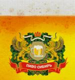 Пиво Сибири