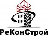 """РеКонСтрой -  Шоу-рум """"Кирпич и Брусчатка""""  Новосадовый"""