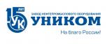 """ООО """"Завод нефтепромыслового оборудования """"Уником"""""""