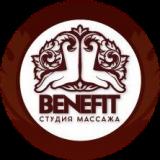 Студия массажа Benefit