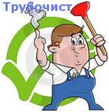 Трубочист Ростова