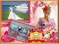 Шоу программы для свадьбы