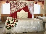 Свадебный салон Рины Валитовой