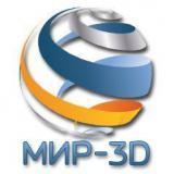 """ЦМИТ """"МИР-3D"""""""