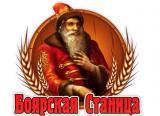 ООО Боярская Станица
