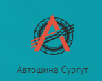 """ООО """"СРТ - Легковые шины"""""""