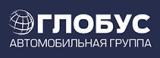 Автоцентр Глобус