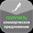 «Веб Промо Тамбов» Россия