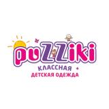 """""""Puzziki"""" - детская одежда и обувь"""