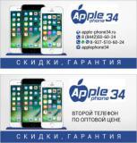 Apple-Phone34
