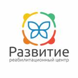 Реабилитационный центр Развитие в г. Альметьевск