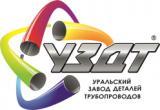 Уральский Завод Деталей Трубопроводов