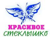 ИП Рязанцев Владимир Викторович