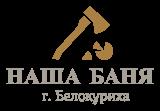 Русская Баня на дровах Наша Баня
