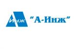 """ООО """"А-Инж Благовещенск"""""""
