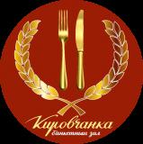 Кировчанка