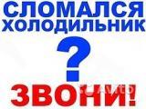 OOO Урал Холод