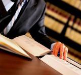 Скорая юридическая помощь