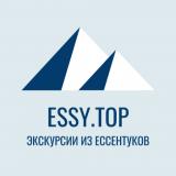 ЕссентукиТур - Экскурсии из Ессентуков