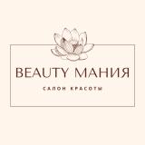 Салон красоты Beauty Мания