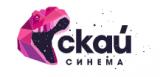Кинотеатр «Скай Синема»