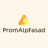 ПромАльпФасад