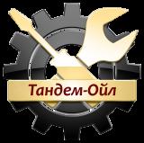 Тандем-Ойл