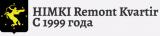 HIMKI Remont Kvartir