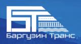 ТК Баргузин Транс
