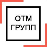 Торговое оборудование Иркутск - Мебель на заказ