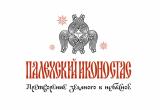 """Интернет магазин мастерской """"Палехский иконостас"""""""