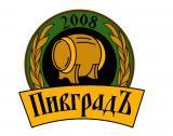 ПивградЪ