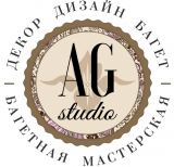 Багетная мастерская AG Studio