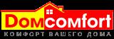 ДомКомфорт